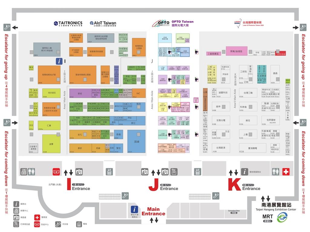 optotaiwan2020_floor_plan_1024X768
